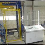 Dowolny produkcja przemysłowa  reflektuje wsparcia w każdej dziedzinie  działalności.